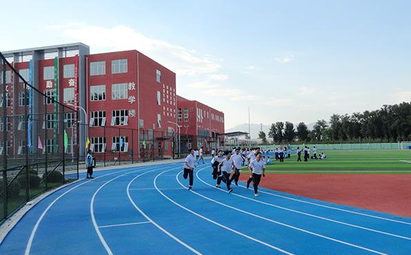 北京昌平马池口中学