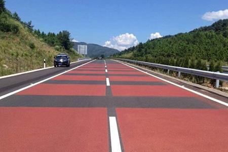 彩色防滑公路